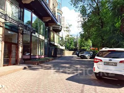 Офис за 2 млн 〒 в Алматы, Медеуский р-н