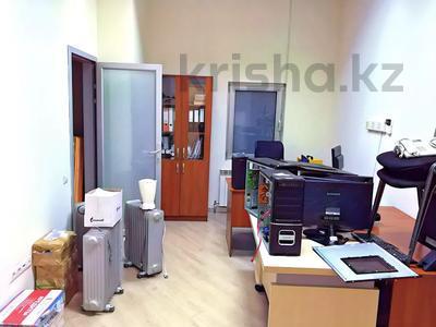 Офис за 2 млн 〒 в Алматы, Медеуский р-н — фото 11