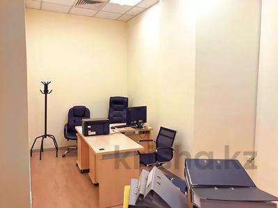 Офис за 2 млн 〒 в Алматы, Медеуский р-н — фото 14