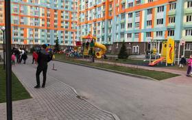 2-комнатная квартира, 62 м², 11/12 этаж, Сатпаева — Туркебаева за 31 млн 〒 в Алматы, Бостандыкский р-н
