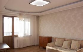 3-комнатная квартира, 75 м², 9/9 этаж, мкр Мамыр-4, Саина — Шаляпина за 30.8 млн 〒 в Алматы, Ауэзовский р-н