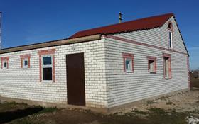 3-комнатный дом, 100 м², 12 сот., Акжайық 73 за 8 млн 〒 в Уральске