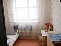 4-комнатная квартира, 61.3 м², 4/5 этаж