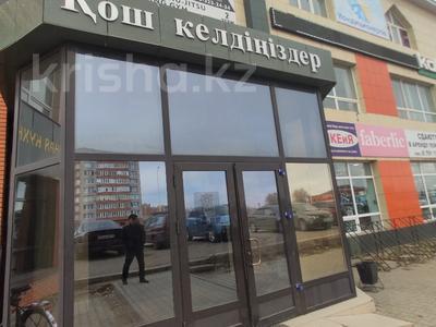 Здание, площадью 4580.3 м², Молдагуловой 56г за 598.9 млн 〒 в Актобе — фото 7