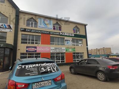 Здание, площадью 4580.3 м², Молдагуловой 56г за 598.9 млн 〒 в Актобе — фото 4