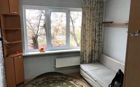 1-комнатная квартира, 16.5 м², 3/1 этаж, мкр №3 39А — Абая за 6.9 млн 〒 в Алматы, Ауэзовский р-н