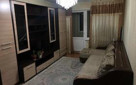3-комнатная квартира, 63 м², 4/5 этаж, мкр Орбита-2, Навои — Торайгырова Султанмахмуда за 25.3 млн 〒 в Алматы, Бостандыкский р-н