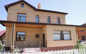 5-комнатный дом, 250 м², 10 сот., Пригородный, Е-623 69 за 110 млн 〒 в Нур-Султане (Астана), Есиль р-н