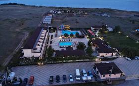 Готовый бизнес, общепит, услуги, развлечения за 525 млн 〒 в Капчагае