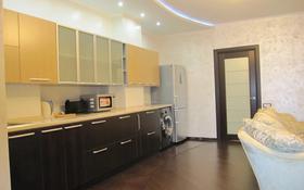 2-комнатная квартира, 65 м², 2/17 этаж помесячно, Аль-Фараби 53 за 270 000 〒 в Алматы, Бостандыкский р-н