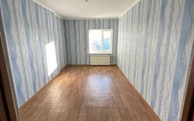 3-комнатная квартира, 91 м², 6/6 этаж, Братьев Жубановых за 12 млн 〒 в Актобе, мкр 8