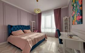 4-комнатная квартира, 138 м², 5/21 этаж, Сейфуллина 574/1 — Альфараби за 125 млн 〒 в Алматы, Бостандыкский р-н