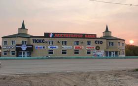 Офис площадью 30 м², мкр Юго-Восток, Университетская 40 за 2 000 〒 в Караганде, Казыбек би р-н