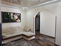 2-комнатная квартира, 45 м², 2/5 этаж посуточно, мкр Новый Город, Комиссарова 26 — Бухар Жырау за 12 000 〒 в Караганде, Казыбек би р-н
