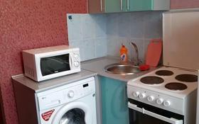 1-комнатная квартира, 33 м², 2/5 этаж посуточно, Бауыржан Момышулы (Строительная) 50 за 4 500 〒 в Экибастузе