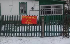4-комнатный дом, 110 м², 10 сот., Молдагулова 53 за 8.5 млн 〒 в Сортировке