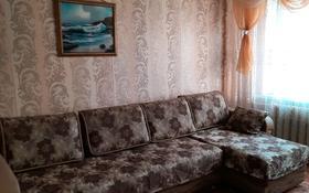 3-комнатная квартира, 60 м², 2/5 этаж помесячно, 15-й микрорайон 64 за 65 000 〒 в Экибастузе