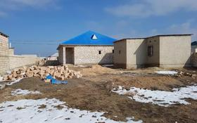 4-комнатный дом, 180 м², 10 сот., Тамшалы-4 69 за 5.1 млн 〒 в Батыре