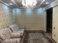 3-комнатная квартира, 72 м², 3/5 этаж, Бурова 25/3 за 30.3 млн 〒 в Усть-Каменогорске