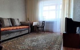 1-комнатная квартира, 38 м², 2/8 этаж на длительный срок, проспект Абая Кунанбаева за 40 000 〒 в Шахтинске
