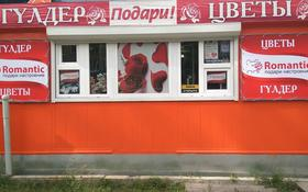 Киоск площадью 18 м², Виноградова 19а за 2.2 млн 〒 в Усть-Каменогорске
