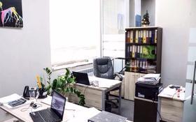 Помещение площадью 209 м², Ахмета Байтурсынова 5 за 205 млн 〒 в Нур-Султане (Астана), Алматы р-н
