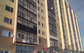 1-комнатная квартира, 41 м², 4/13 этаж, Акан серы 16 за 11.2 млн 〒 в Нур-Султане (Астана), Сарыарка р-н
