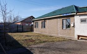 13-комнатный дом, 255 м², 10 сот., Балуан Шолак 11/6 за 45 млн 〒 в Нур-Султане (Астана)
