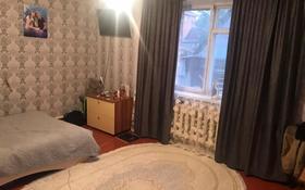 4-комнатный дом, 122 м², 9 сот., Джалиля 16 — Валиханова за 37 млн 〒 в Кокшетау