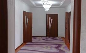7-комнатный дом, 220 м², 8 сот., Целиноградская улица 5 за 23.5 млн 〒 в Таразе