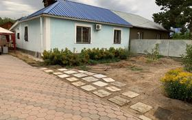 4-комнатный дом, 88 м², 7.12 сот., Садовая за 16 млн 〒 в Капчагае