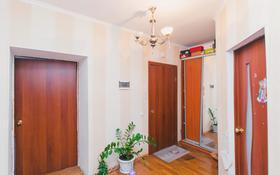 2-комнатная квартира, 52 м², 8/9 этаж, Кудайбердыулы 29/1 за 19.5 млн 〒 в Нур-Султане (Астане), Алматы р-н