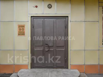 Магазин площадью 83 м², Гашека 3 за 15.6 млн 〒 в Петропавловске — фото 2