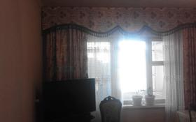 3-комнатная квартира, 63 м², 5/5 этаж, Мкр. 10 за 13.3 млн 〒 в Таразе