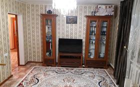 3-комнатный дом, 95.3 м², 10 сот., улица Геологоразведчиков 39/1 за 70 000 〒 в Бирлике