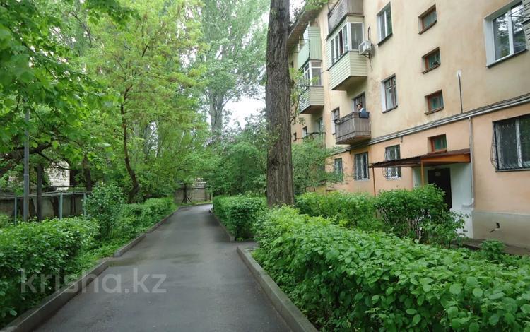2-комнатная квартира, 43.6 м², 2/4 этаж, Назарбаева 264 за 24 млн 〒 в Алматы, Медеуский р-н
