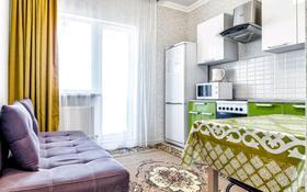 1-комнатная квартира, 42 м², 21/24 этаж посуточно, 23-15 15/1 — Аманжолова за 8 000 〒 в Нур-Султане (Астана), Алматы р-н