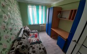 2-комнатная квартира, 70 м², 3 этаж посуточно, улица Желтоксан — Мира за 6 000 〒 в Балхаше