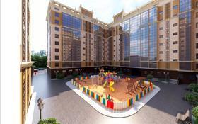 4-комнатная квартира, 128.1 м², 7/10 этаж, Ульяна Громова 18 за ~ 23.1 млн 〒 в Уральске