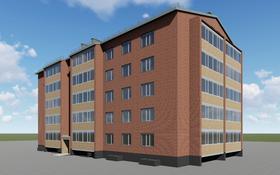 3-комнатная квартира, 98 м², 2/5 этаж, 8 мкр 22 за ~ 23.5 млн 〒 в Костанае