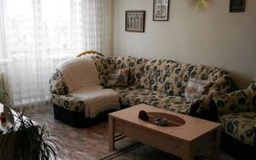 3-комнатная квартира, 59 м², 5/5 этаж, улица Машхура Жусупа (1 мая) за 13 млн 〒 в Павлодаре