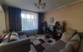 3-комнатная квартира, 72 м², 3/4 этаж, улица Гоголя 34 за 17 млн 〒 в Усть-Каменогорске