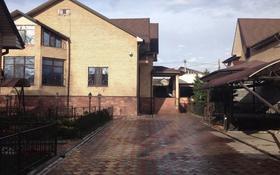 10-комнатный дом, 500 м², 10 сот., мкр Калкаман-3 — Ашимова за 190 млн 〒 в Алматы, Наурызбайский р-н