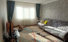 4-комнатная квартира, 103 м², 3/25 этаж, Богенбай батыра 28 — Сарыарка за 28 млн 〒 в Нур-Султане (Астана)