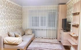1-комнатная квартира, 34 м², 3 этаж посуточно, Естая 56 — Естая - Бектурова за 7 000 〒 в Павлодаре