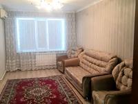 3-комнатная квартира, 68 м², 9/9 этаж помесячно