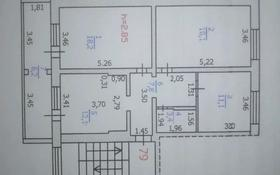 3-комнатная квартира, 76.9 м², 5/5 этаж, Шашубая 21 за 24 млн 〒 в Балхаше