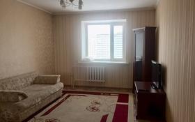 2-комнатная квартира, 58 м², 13/13 этаж, Амангельды Иманова 41 — Ахмета Жубанова за 17.5 млн 〒 в Нур-Султане (Астана), р-н Байконур