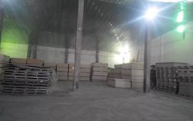 Склад бытовой 2 га, Северная объездная 3/1 — Ондирис за 1 200 〒 в Нур-Султане (Астана), Сарыарка р-н