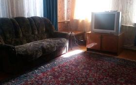 2-комнатный дом помесячно, 45 м², 2 сот., Солнечная 24 за 70 000 〒 в Алматы, Бостандыкский р-н